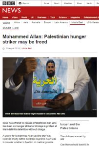BBC News zig-zags on PIJ affiliated detainee