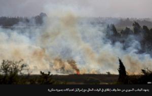 BBC Arabic Sana art photo