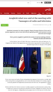 BBC Persian Araghchi story