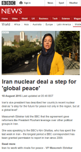 BBC amplification of Iranian regime charm offensive misleads audiences