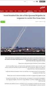 Kissufim missile 7 8 BBC Arabic