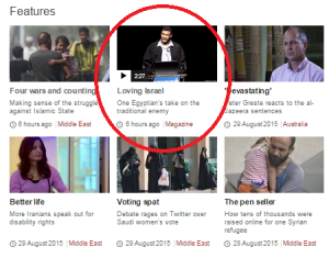 Mission creep in BBC Trending report on Egyptian graduate's speech about Israel