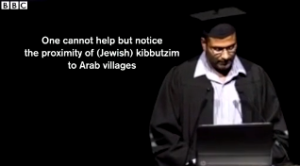 Trending TAU vid frame kibbutzim