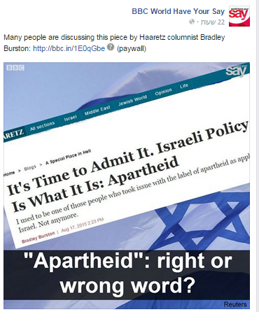 BBC WS WHYS initiates discussion of the apartheid trope, moderation fails