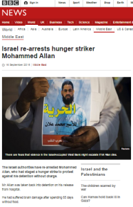 BBC News zig-zags again on Palestinian Islamic Jihad detainee