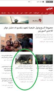 BBC Arabic 30 9 hp