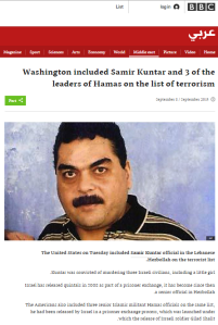 BBC covers US terror designations for Hamas and Hizballah operatives – but not in English