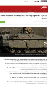 BBC's pattern of Gaza reporting migrates north