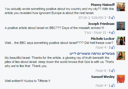 Thumbs up to BBC Capital's report on Tel Aviv