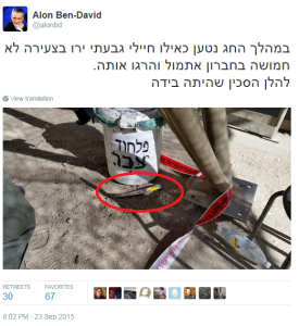 Hebron incident ABD tweet
