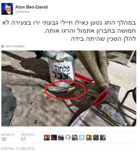 Hebron incident ABD tweet
