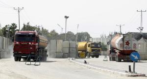 tankers Kerem Shalom