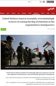 UN flags Arabic report