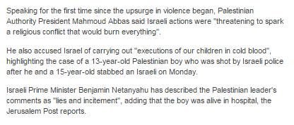 Abbas libel in article 14 10