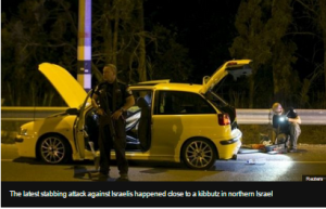 Forty two words of BBC News coverage for terror attack which injured four