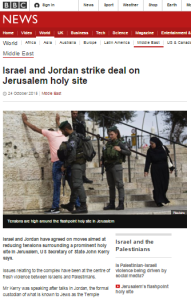BBC ignores Jordanian cancellation of US brokered Temple Mount plan