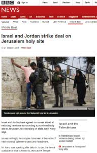 Jordan TM report