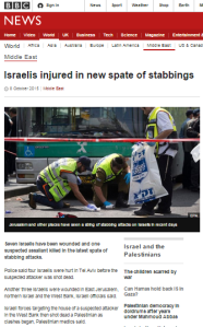 BBC coverage of October 8 terror attacks downgrades terrorist to 'suspected attacker'