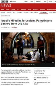 Palestinians banned art 1