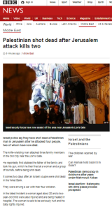 BBC News coverage of terrorism in Israel – October 2015 – part one