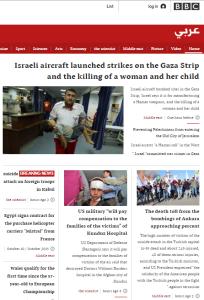 Response missile Gaza 11 10 BBC Arabic hp