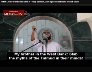 Hamas says intifada – BBC's Yolande Knell knows better