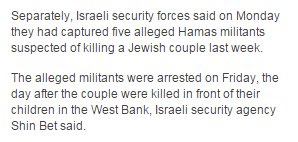 "BBC News describes Henkin family attackers as ""alleged militants"""