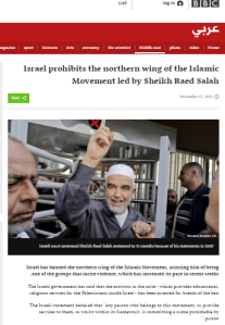 BBC News ignores Northern Islamic Movement ban – in English