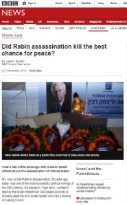 Bowen Rabin main
