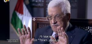 HaMakor Abbas