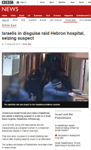 BBC News continues to conceal PA's glorification of terrorism