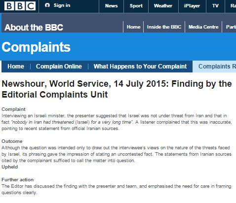 Finding complaint Razia Iqbal