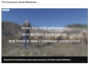 Knell Bethlehem fence 1