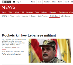 Terrorist murderer of four Samir Kuntar dubbed 'militant' by BBC News