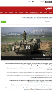 BBC News ignores Gaza missile attack again – in English