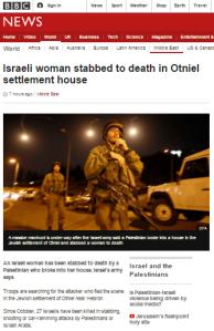 Dafna Meir murder BBC headline