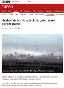 BBC News amplifies Hizballah propaganda in report on Har Dov attack