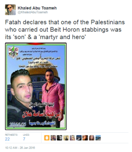 KAT tweet Fatah Beit Horon terrorist