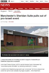 Sheridan Suite story