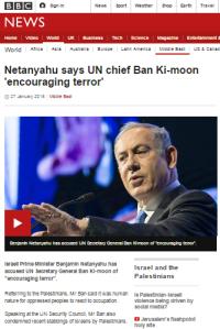 UNSG remarks written