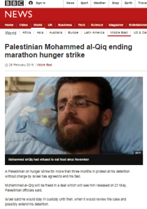 BBC News distorts language and mistranslates in report on Palestinian prisoner