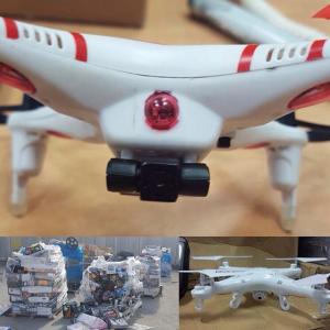 drones Gaza