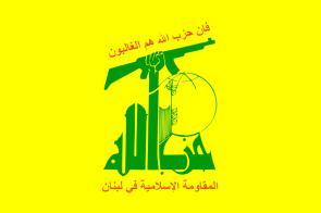 Hizballah logo