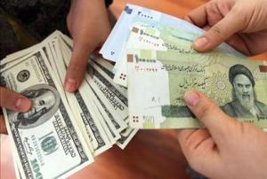 Will the BBC report Iranian 'terror grants' pledge?