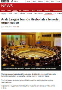 Arab League Hizb