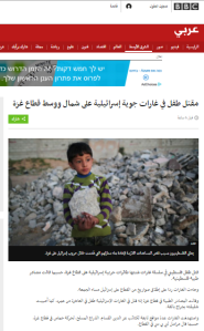 BBC Arabic 11 3 response missiles