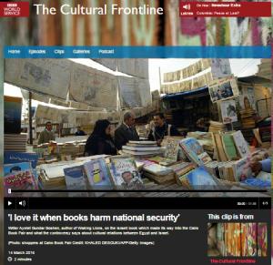 Cultural Frontline WS 13 3 clip