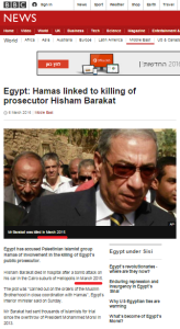 Accuracy fail in BBC report on Egyptian accusations against Hamas