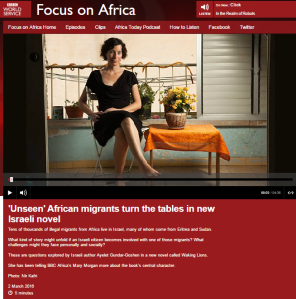 BBC World Service conflates fact and fiction in promotion of 'racist' Israel