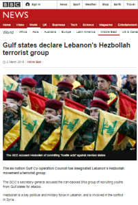 BBC News ignores Hizballah terror designation development